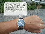 스와치 시계 배터리 교환 무료, 스와치 시계 절대 버리지 마세요!