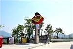 강천산 휴게소 (광주방향)-광주대구 고속도로