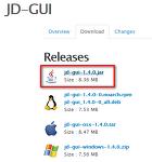 안드로이드 광고제거 dex2jar JD-GUI JDK