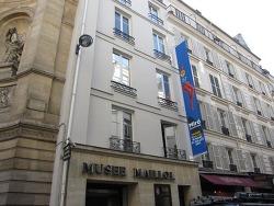 조각가로서의 호안 미로(Joan Miró)