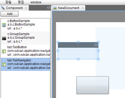 Vulcan Project로 Application 제작하기(5) - Plug-in(WndowItem) 추가하기