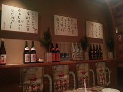 仙台 いただきコッコちゃん 一番町店 / 센다이 이찌방쵸 이타다키꼬꼬쨩