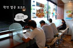 일본 오사카에서만 볼수있는 맥도날드 도서관!!