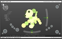 3D 조형물 만들기 놀이