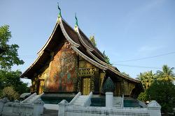 사원 왓씨엥통 (Wat Xieng Tong)