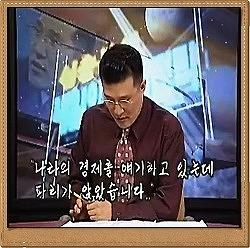 웃긴동영상 한편~ 전설로 남은 추억의 방송사고!!