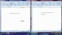 windows7에서 excel2007/2010 창 2개 열기