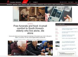 무료 장례식과 음식: 외롭게 살다 외롭게 죽는 한국 노인들을 위한 작은 위안