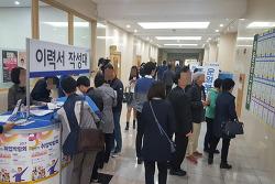 [20170422]안양, 청년 취업박람회 통해 144명 현장 채용