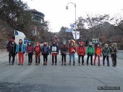 1주차 빙벽등반 교육 우이동에서 1박2일 진행하다