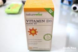 아이허브: 네이처와이즈 비타민 D3 (5000IU) 리뷰