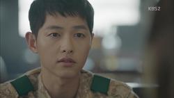 [태양의 후예] 내가 군인이 아니라 평범한 재벌 2세였다면?