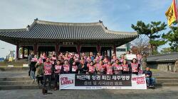 '헌법유린, 권력남용 범죄자 박근혜는 즉각 퇴진하라!'