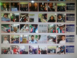한국산원초산삼협회 공식 블로그 개편 003