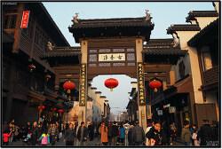 난징 부자묘 (Nanjing Confucius Temple, 夫子庙), 남경 부자묘