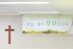 20170318-영영아부 세움학교