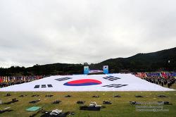 내일 우천시 못볼 수도 있는 2016 국군의 날 기념 행사