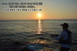 무더위와 함께한 가파도 벵에돔 낚시 조행기 -2부-