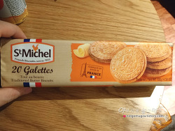 생미쉘 갈라떼 St Michel galettes 맛있는 프랑스 버터쿠키