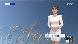 150928 MBC 뉴스5 이현승 기상캐스터