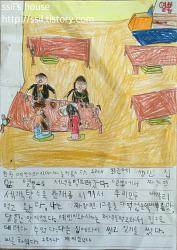 2015-2016 미쯔비시 아시아 어린이  그림일기잔치