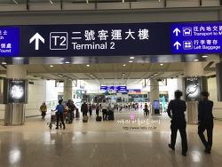 홍콩 AEL 구룡역, 호텔 셔틀버스 이용하기