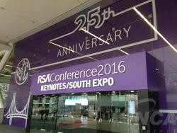 잉카인터넷, 2016 RSA 보안컨퍼런스 참가
