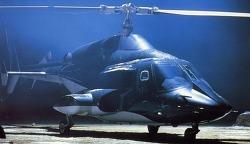 에어울프 헬기 헬리콥터 접기