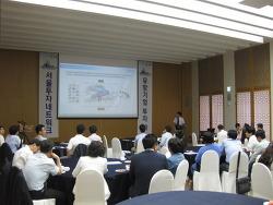 기업성장에 날개를 달다....<제1회 서울투자네트워크 개최> (8월에는 투자형 기술창업경진대회 Seoul T Stars www.tstars.com도 개최)