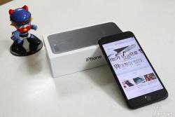 아이폰7출시보다 궁금한 아이폰7 공시지원금외 추가 혜택을 유플러스는 어떻게 준비했나?
