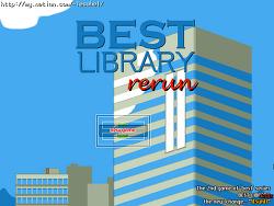 도서관 경영하기(BEST LIBRARY rerun)