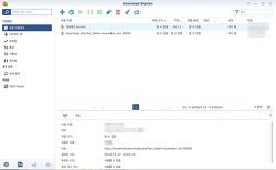 시놀로지 215j download station 대기모드 문제에 대해서..