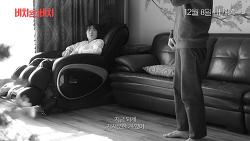 [12.08] 비치온더비치_예고편
