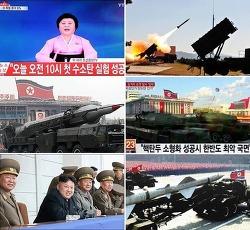 박근혜대통령, 정말 전쟁이라도 하겠다는 것인가?