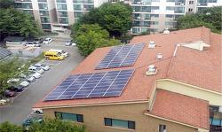 [20160929]군포시, 사회복지시설에 태양광 발전시설 설치