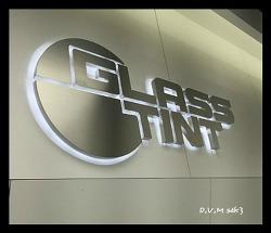 GlassTint Optic film(글라스 틴트의 옵틱 필름)