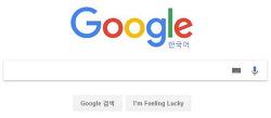 구글 크롬 검색 새 탭 새 창으로 열기 설정