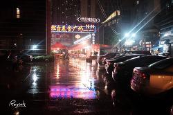 중국 여행 원저우 시장에서 맛보는 롱샤