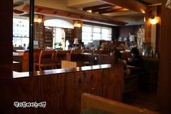 [대구여행] 대구커피명가의 커피와 딸기케이크