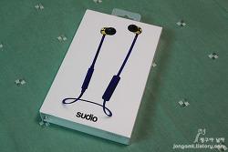 수디오(Sudio) 무선 이어폰 바사 블라(Vasa Bla)  A/S 받는 방법