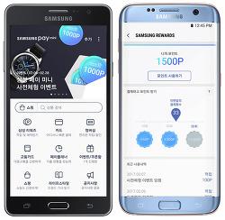 안드로이드기기에서 사용 가능한 삼성 페이(samsung pay)미니 출시.