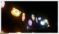 부산 시민공원 연등축제