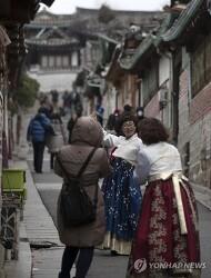 [연합뉴스] 서울시-조인어스코리아 한복문화 축제