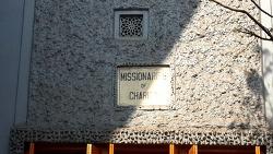 테레사 수녀가 있었던 마더하우스