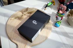 디자인 LG 다시 시작! LG G6 아이스 플래티넘 개봉기 - LG G6 구성품 확인