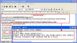 [악성코드 분석] JavaScript(JScript)를 이용한 RAA 랜섬웨어
