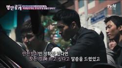 모바일과 PC에서 TV 실시간 방송보기(tvN mnet ocn 등)