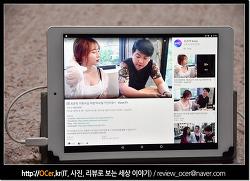 2in1 듀얼os 태블릿 추천 코넥티아 체리 9.7 안드로이드 성능 및 활용 후기