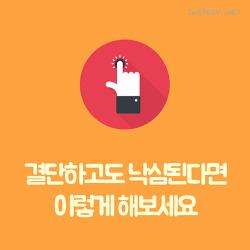 [카드말씀] 결심을 하고도 낙심이 된다면 이렇게 해보세요 - JMS 정명석 목사의 카드말씀
