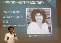 [보도자료] '3D 프린터' 논란 속 '전문용어 총괄위원회' 대선 공약 제안